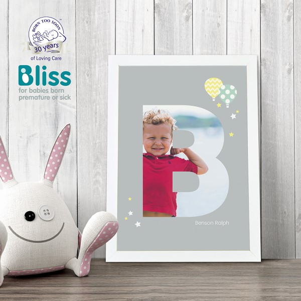 Picture of A4 Baby Alphabet 'B' personalised poster