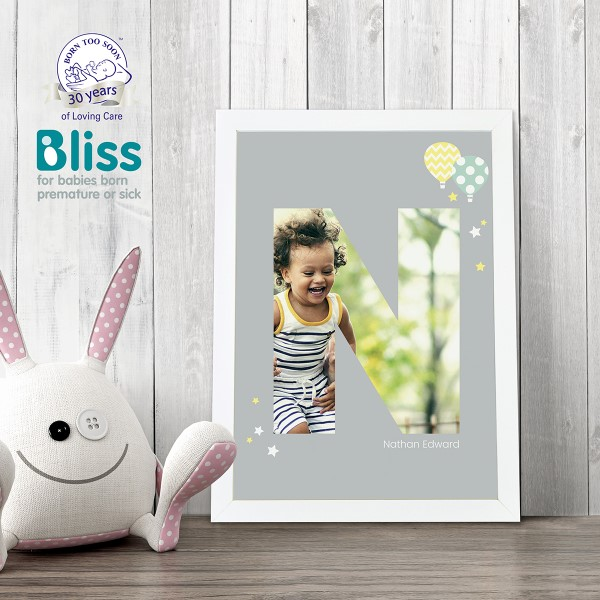 Picture of A4 Baby Alphabet 'N' personalised poster