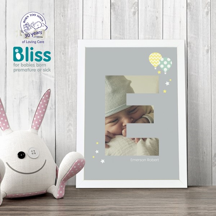 Picture of A4 Baby Alphabet 'E' personalised poster
