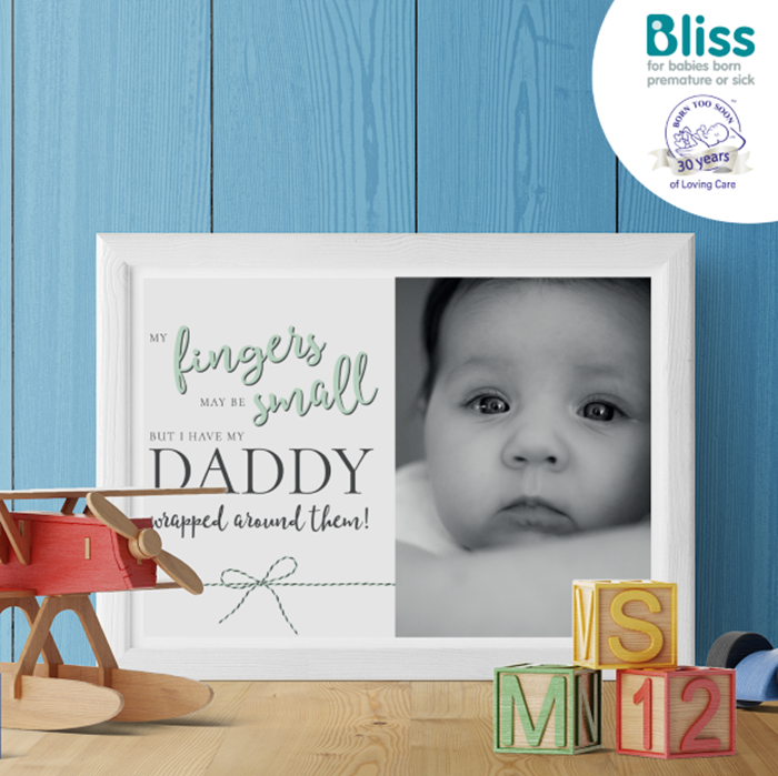 Picture of Little fingers Daddy personalised poster