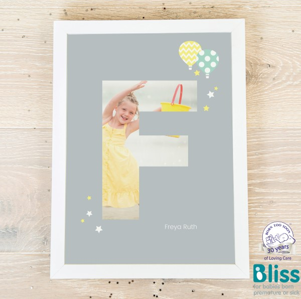 Picture of A4 Baby Alphabet 'F' personalised poster
