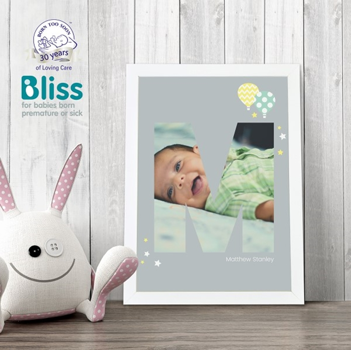 Picture of A4 Baby Alphabet 'M' personalised poster